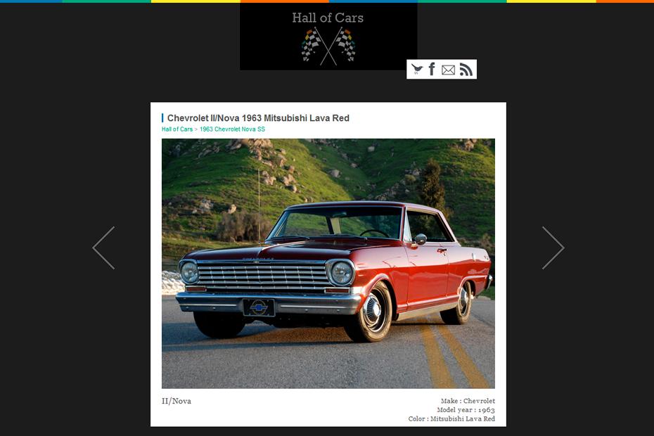Hallofcars.com